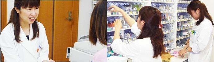 新世薬局 平津店の画像