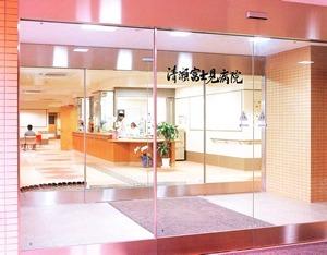 清瀬富士見病院の画像