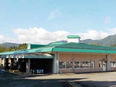いこいの里デイサービスセンターの画像