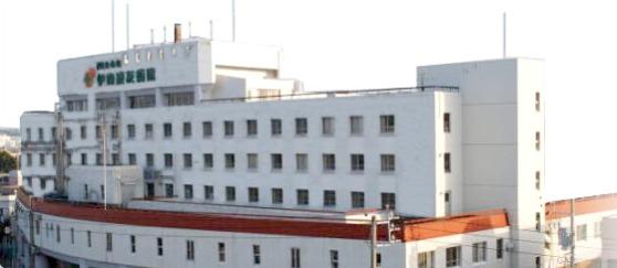 伊勢慶友病院の画像