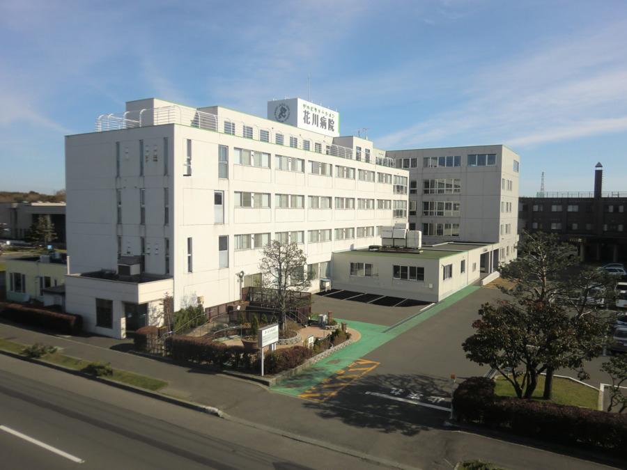 花川病院の画像
