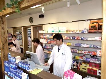 ツルヤ薬局の写真:ていねいな対応を心がけています!