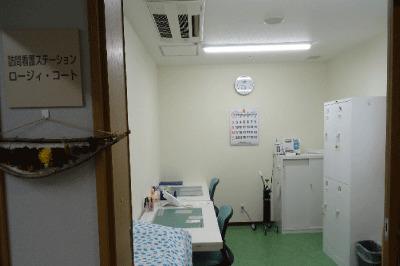 訪問看護ステーションロージイ・コートの画像