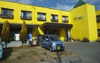 住宅型有料老人ホームひまわりの郷 あすみが丘(介護職/ヘルパーの求人)の写真1枚目: