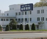 端野病院の画像
