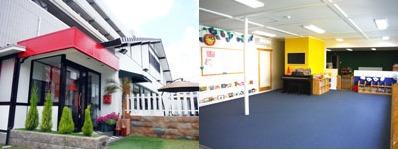 インターナショナルキッズハウス姫路車崎校の画像