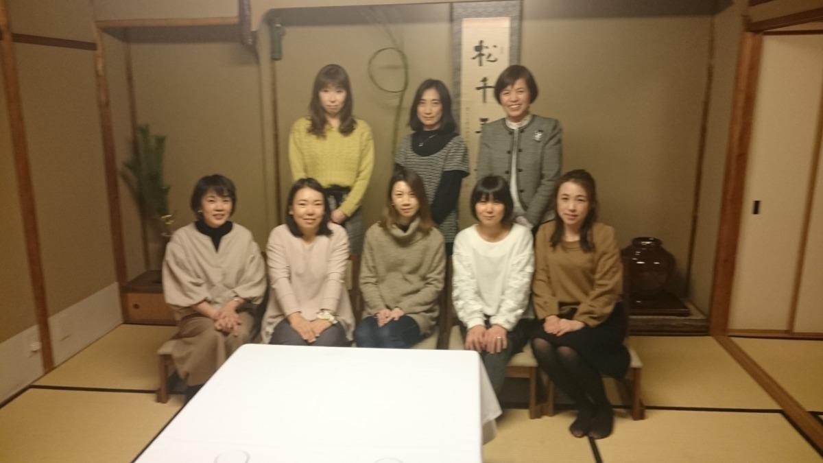 医療法人愛千会 新大阪やまむらデンタルクリニックの写真1枚目: