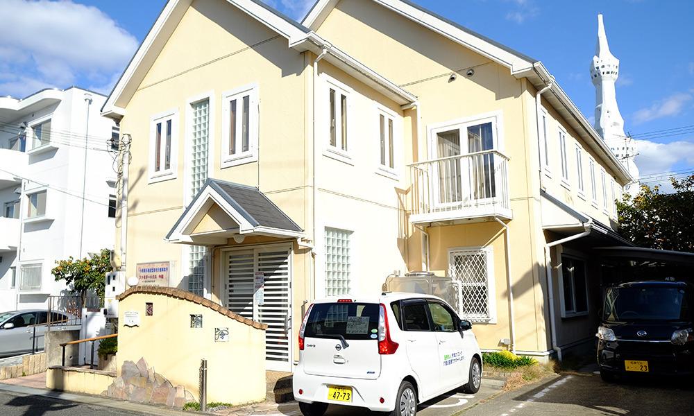 小規模多機能型居宅介護事務所 ファミリーハウス今城の画像
