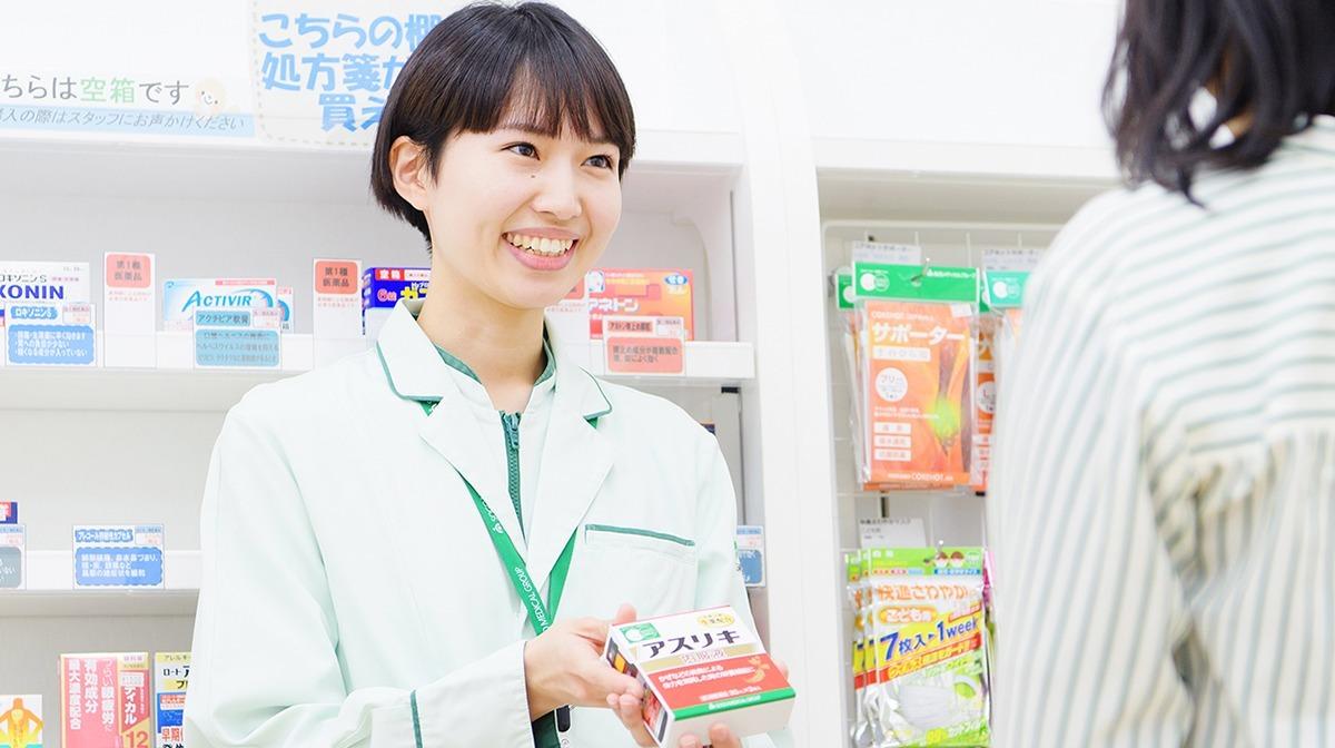 東 新宿 駅前 皮膚 科