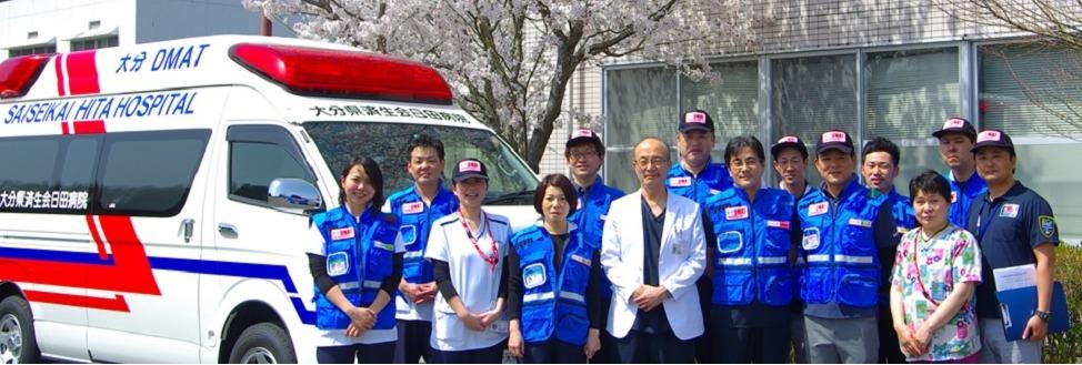大分県済生会日田病院の画像