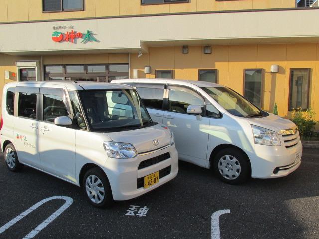 柿の木第二デイサービス(介護タクシー/ドライバーの求人)の写真: