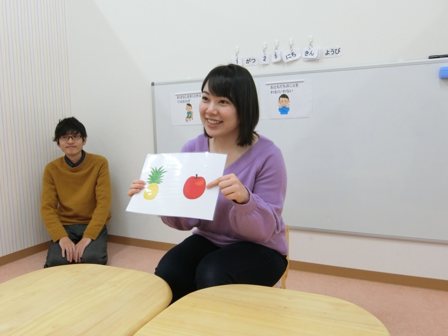 ハビー志木教室の画像