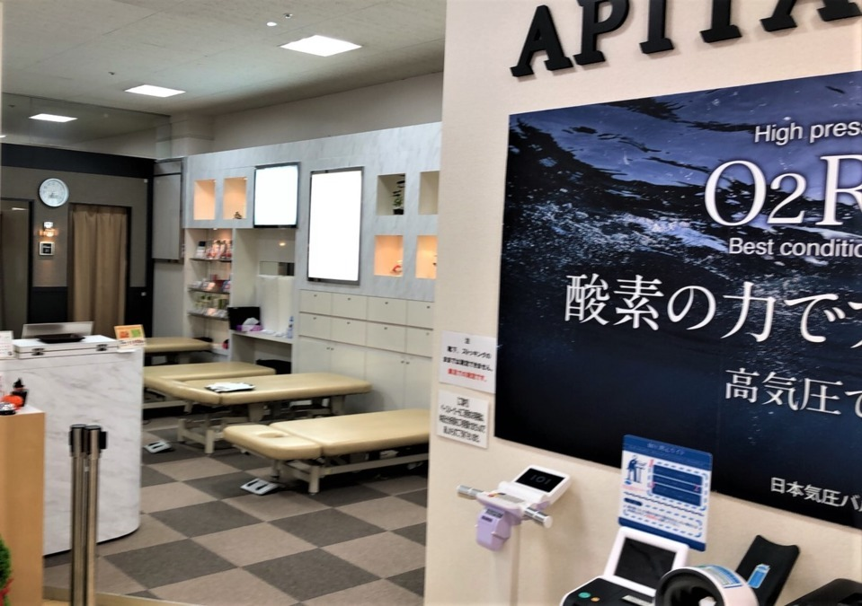 アピタからだ塾 稲沢店の画像