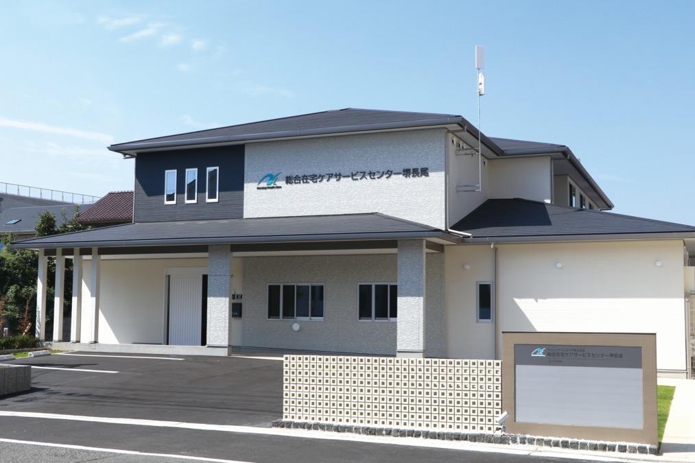 かんたき堺長尾(看護小規模多機能型居宅介護)の画像