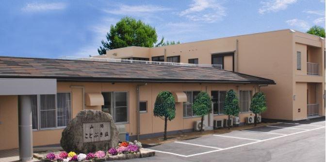 特別養護老人ホーム山陽寿荘の画像