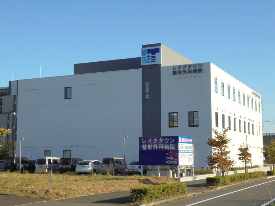 レイクタウン整形外科病院の画像