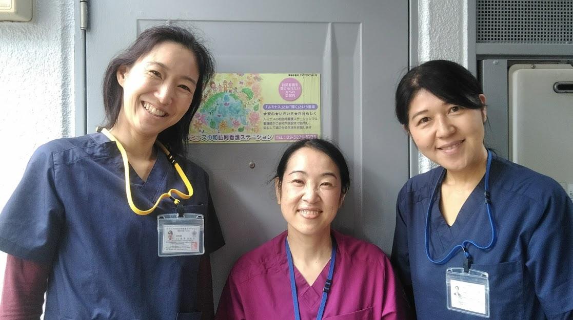 ルミナスの和訪問看護ステーションの画像