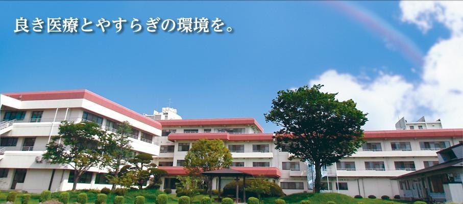 宝陽病院の画像