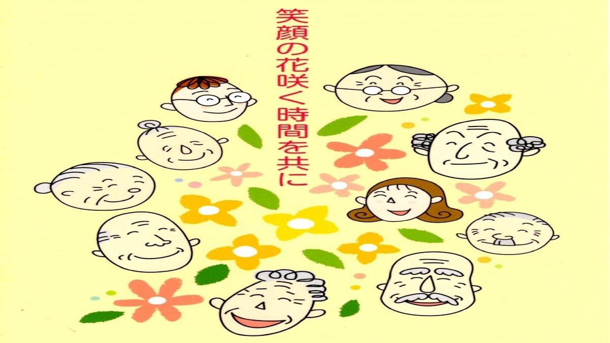千里丘リハビリデイサービスの画像
