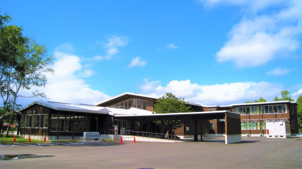 川湯の森病院の画像