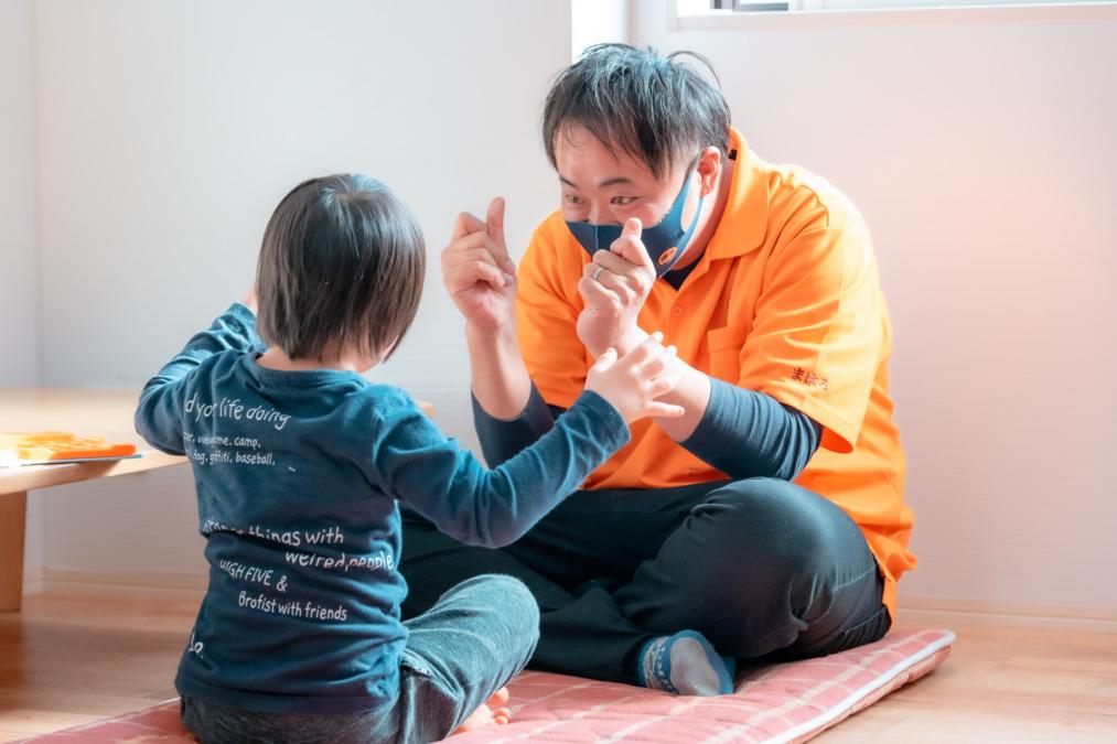 児童デイサービスまはろ 朝霞台(保育士の求人)の写真: