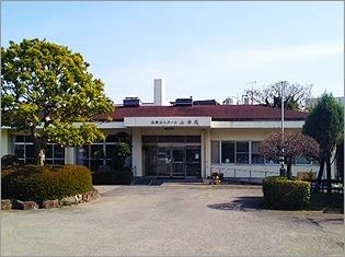 養護老人ホーム山香苑の画像