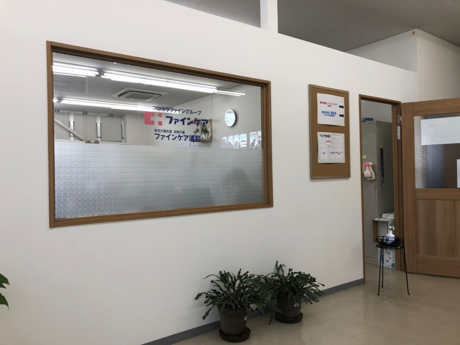 ファインケア浦和(介護職/ヘルパーの求人)の写真1枚目:「ファインケア浦和」で活躍しませんか?