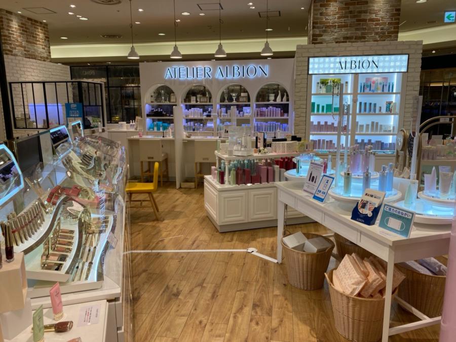 アトリエアルビオン グランデュオ立川店の画像
