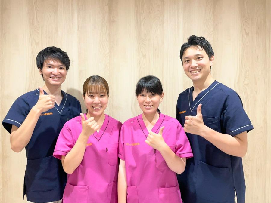 おれんじ鍼灸接骨院 福井院の画像