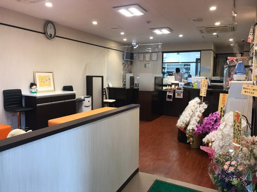 セブン薬局天六店の画像