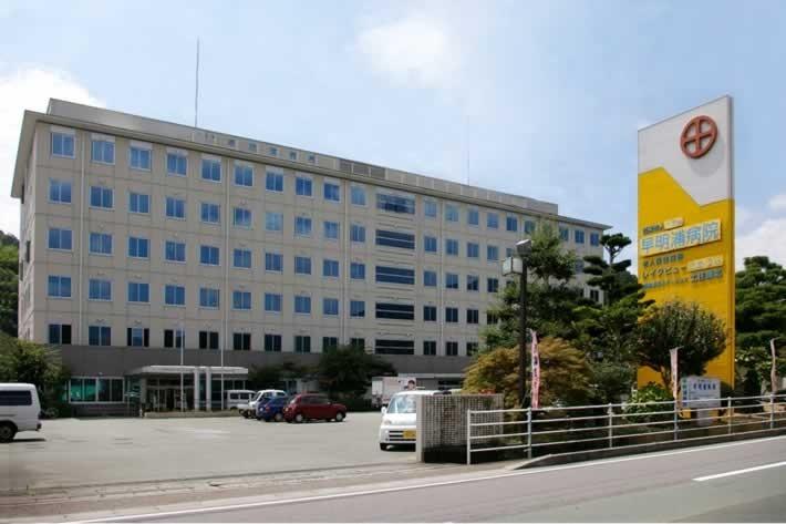 早明浦病院の画像