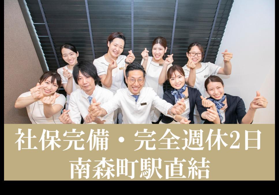 医療法人健誠会 増田歯科・矯正歯科の画像