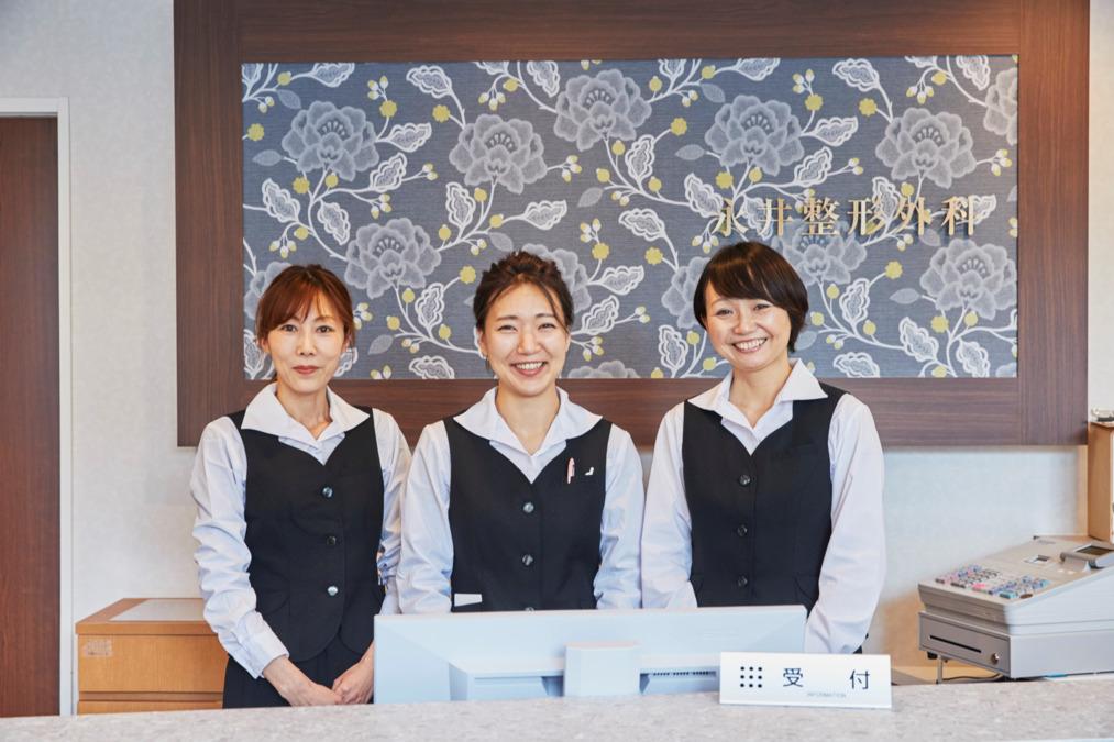 医療法人社団慶晃会 永井整形外科の画像