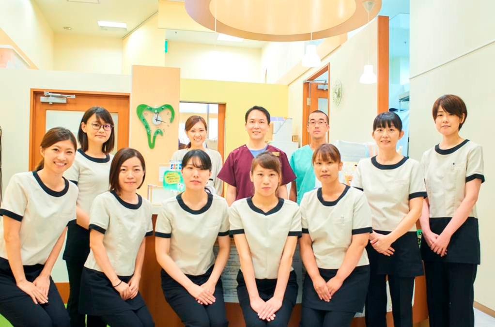 医療法人 すまいる総合歯科クリニックの画像