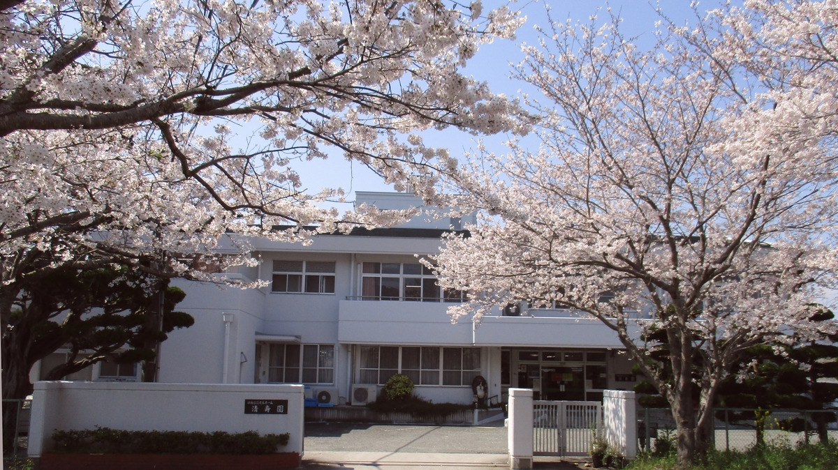 特別養護老人ホーム清寿園の画像