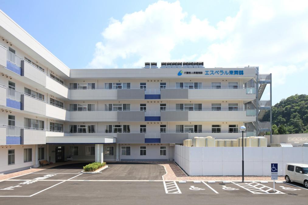 介護老人保健施設エスぺラル東舞鶴の画像
