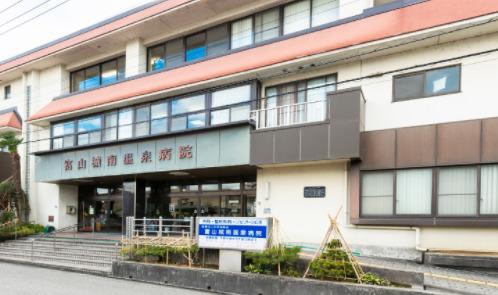 富山城南温泉病院の画像