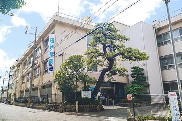 田所病院の画像