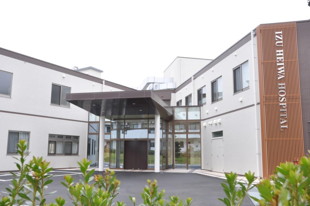 伊豆平和病院の画像