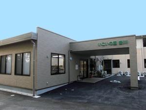 デイサービスセンターいこいの里 掛川の画像
