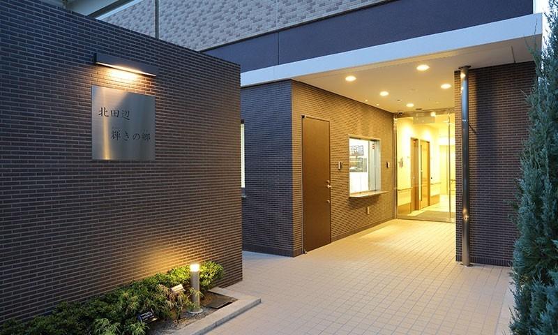 介護付き有料老人ホーム 北田辺輝きの郷の画像