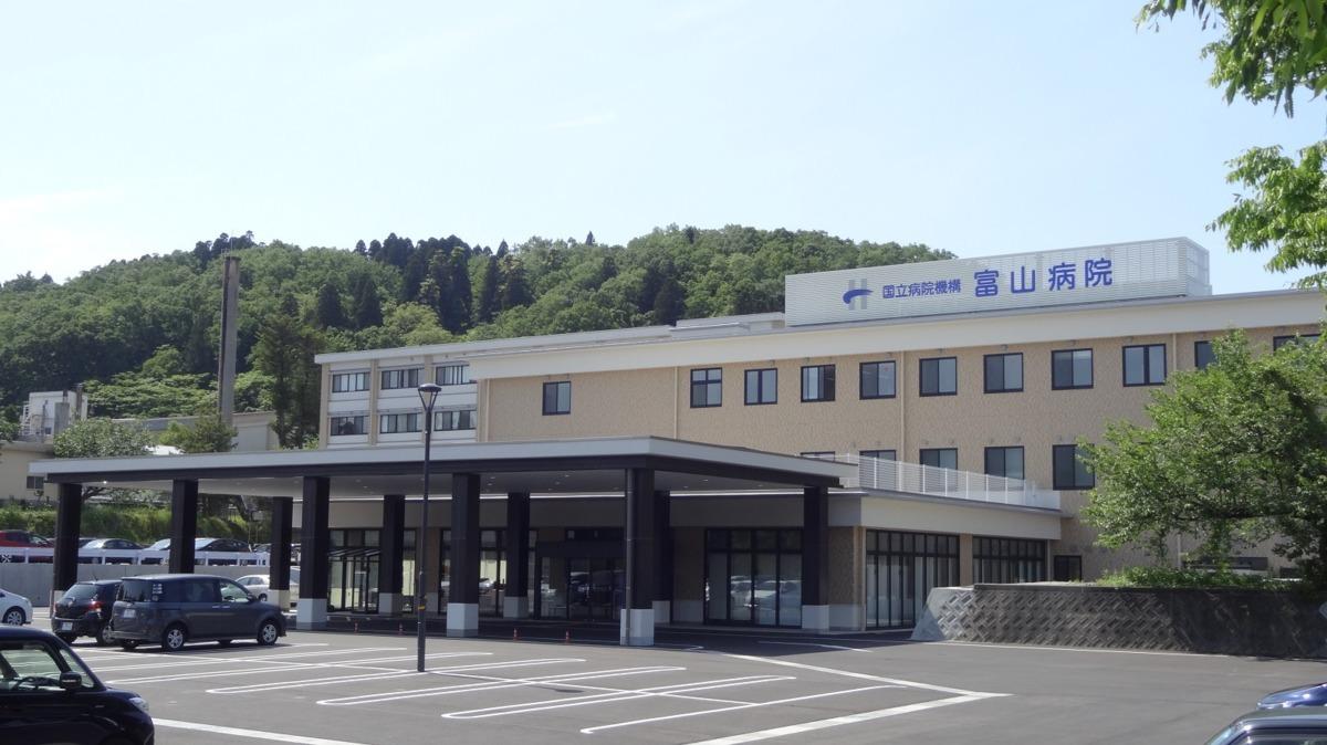 富山病院の画像
