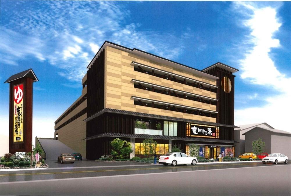 MAX SLIM 竜泉寺の湯 草加谷塚店の画像