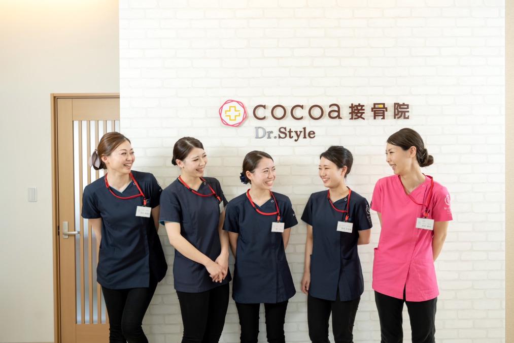 産前産後専門院 cocoa接骨院(柔道整復師の求人)の写真: