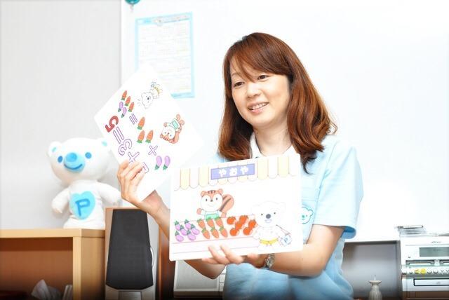 児童発達支援コペルプラス赤塚教室の画像