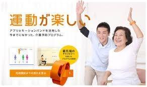 デイサービスセンターこもれび太田の画像