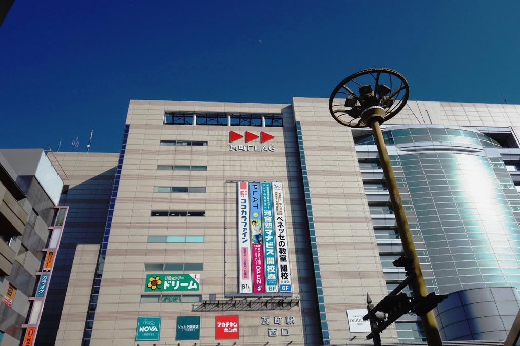 サスケ・アカデミー高松の画像
