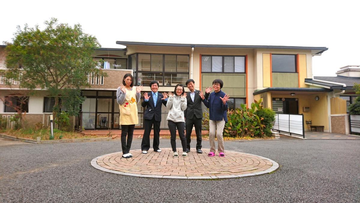 認知症高齢者グループホーム ピア葉山(介護職/ヘルパーの求人)の写真2枚目: