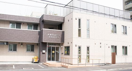 札幌円山公園雲母保育園の画像