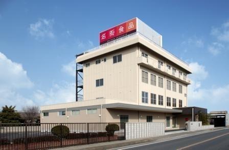 名阪食品株式会社 高田西中学校内の厨房の画像